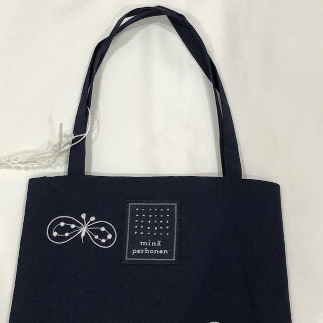 mina perhonen(ミナペルホネン)の新品 ミナペルホネン  ちょうちょ choucho ミニバッグ ネイビー  レディースのバッグ(トートバッグ)の商品写真
