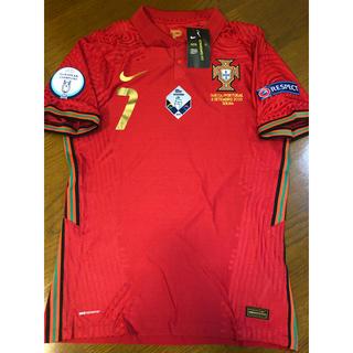NIKE - ポルトガル代表 ロナウド選手2020ユニフォーム