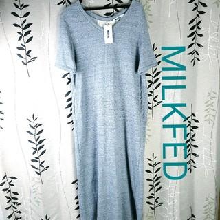 ミルクフェド(MILKFED.)の新品タグ付き MILKFED ワンピース(ロングワンピース/マキシワンピース)