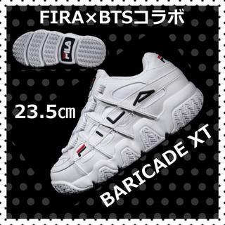 フィラ(FILA)のフィラ BTS コラボ ダッドシューズ FIRA バリケード 23.5㎝(スニーカー)