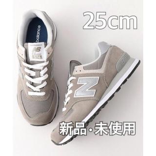 New Balance - 新品☆ ニューバランス ML574 グレー25.0cm