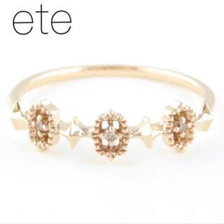 ete - ■現行品■【ete】K10YG ブラウンダイヤモンドリング「レイヤード」