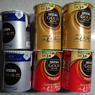 Nestle - ネスカフェゴールドブレンドセット