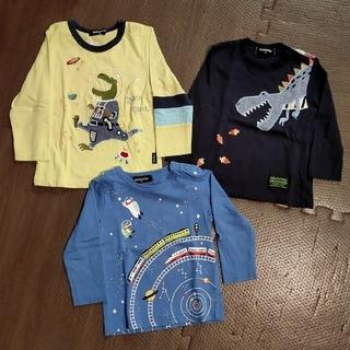 クレードスコープ(kladskap)の【かずママ様専用】クレードスコープ ロンTセット90(Tシャツ/カットソー)