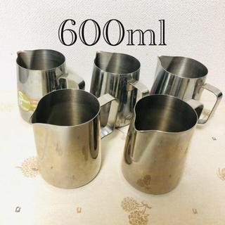ステンレス ミルクピッチャー600ml 5点セット