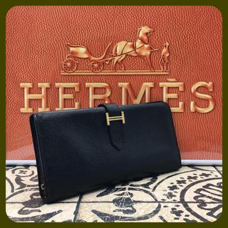 Hermes - エルメス ベアン バイカラー □H
