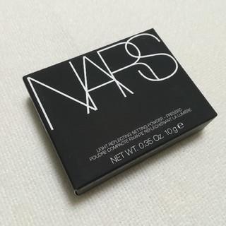 NARS - NARS ナーズ  ライトリフレクティング セッティングパウダー プレスト N