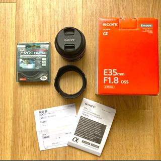 SONY - 【保護レンズ付き】SONY E35F1.8OSS 単焦点 NDフィルターおまけ付