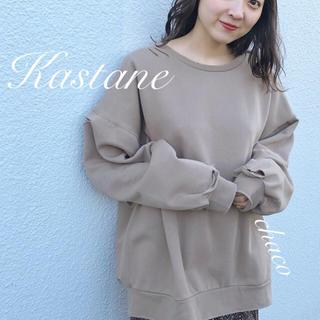 Kastane - 新品♡¥6050【Kastane】ダメージBIGスエット トレーナー