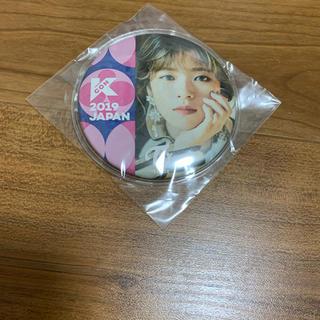TWICE KCON ジョンヨン 缶バッジ