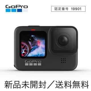【新品未開封】GoPro HERO9 Black CHDHX-901-FW
