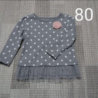 トップス ロングTシャツ ロンT カットソー チュール コサージュ 80
