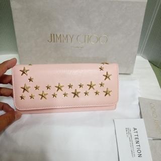 JIMMY CHOO - JIMMY CHOO 長財布 美品!