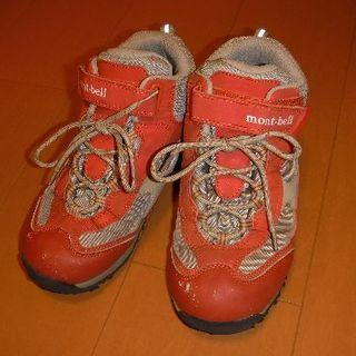 モンベル(mont bell)の【中古品】モンベル マーセドブーツ Kid's  サイズ23cm(男女兼用)(ブーツ)