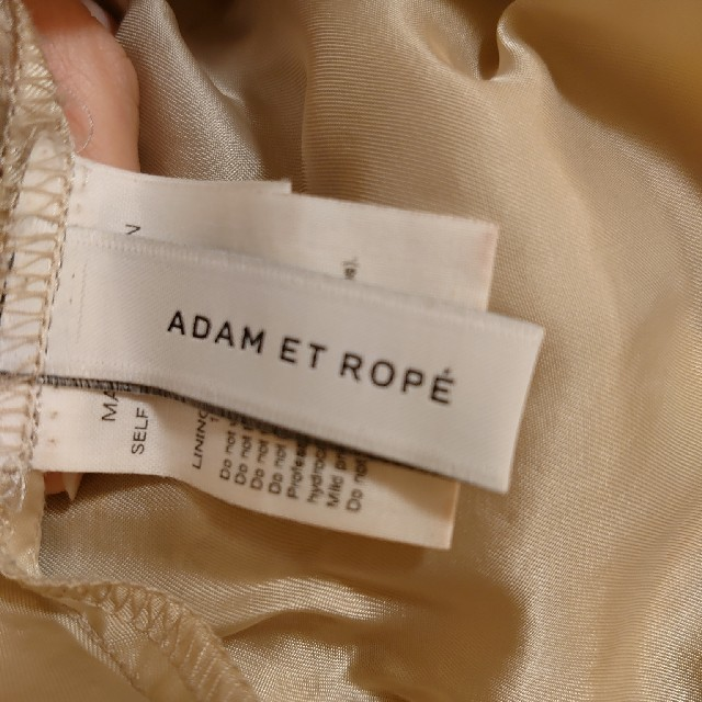 Adam et Rope'(アダムエロぺ)のADAM ET ROPEのレーススカート レディースのスカート(ひざ丈スカート)の商品写真