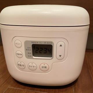 ムジルシリョウヒン(MUJI (無印良品))の無印良品炊飯器(炊飯器)