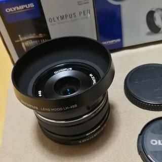 オリンパス M.ZUIKO 17mm f1.8 純正フード・フィルターセット