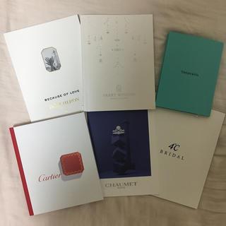 カルティエ(Cartier)の婚約指輪・結婚指輪 カタログ(その他)