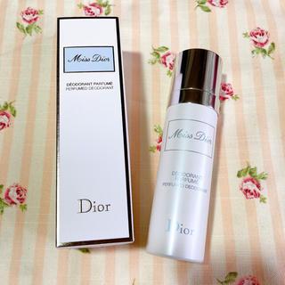 Dior - ミスディオール ボディスプレー 100ml