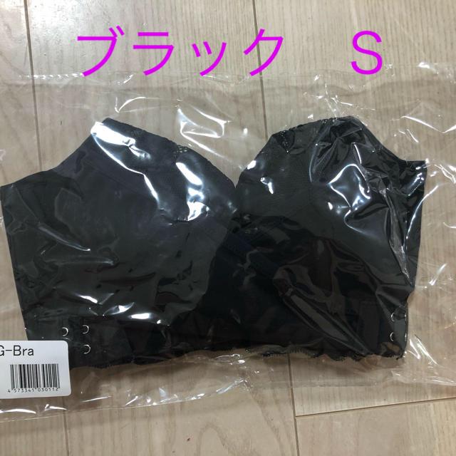 PGブラ S ブラック レディースの下着/アンダーウェア(ブラ)の商品写真