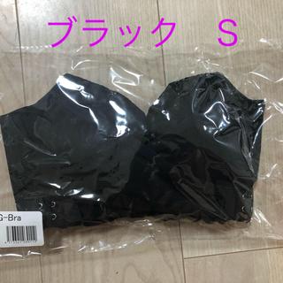 PGブラ S ブラック