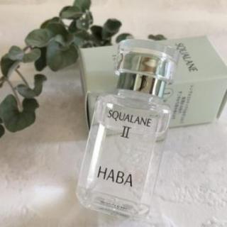 ハーバー(HABA)のHABA / ハーバー スクワランII 40ml 妊娠使用可能(美容液)