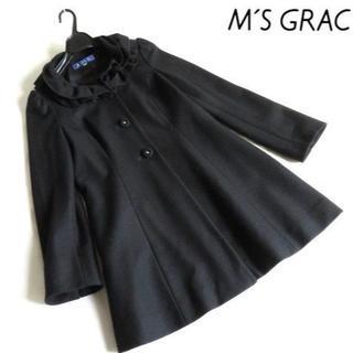 エムズグレイシー(M'S GRACY)の美品 エムズグレイシー M'S GRACY 大人可愛い フリル襟コート 38(ロングコート)