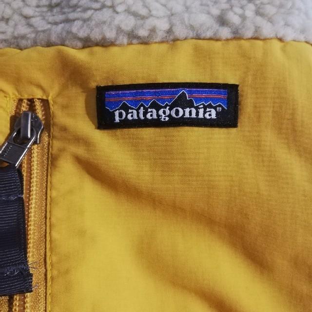 patagonia(パタゴニア)のパタゴニア Retro-X レトロX Mサイズ メンズのジャケット/アウター(ブルゾン)の商品写真
