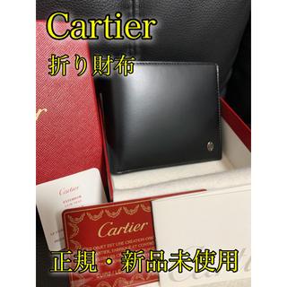 Cartier - 【新品未使用】カルティエ パシャ二つ折り財布 正規品