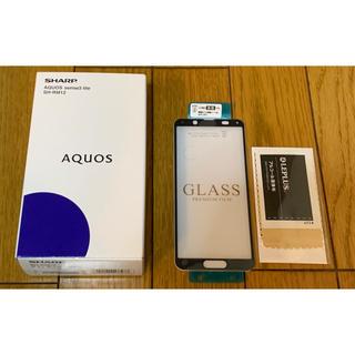 SHARP - 【未使用】AQUOS sense3 lite 64gb ライトカッパー おまけ付