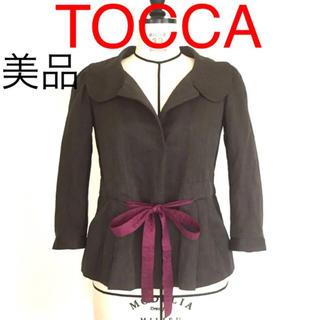 トッカ(TOCCA)の【美品】TOCCA ストライプコットンジャケット(テーラードジャケット)