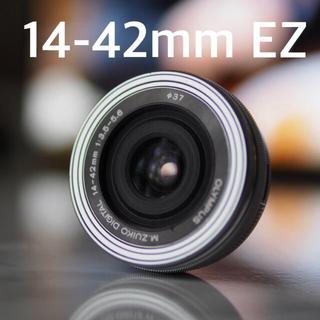 OLYMPUS - 【OLYMPUS】M.ZUIKO 14-42mm F3.5-5.6 EZ SLV