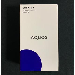 アクオス(AQUOS)の【 3個 】 AQUOS sense2 SH-M08 SIMフリー(スマートフォン本体)