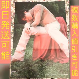 シャイニー(SHINee)のテミン フォールデッドポスター  Innocent Ver. TAEMIN(アイドルグッズ)