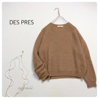 デプレ(DES PRES)のDES PRES トゥモローランド . モヘア混 畦編み ニット プルオーバー(ニット/セーター)