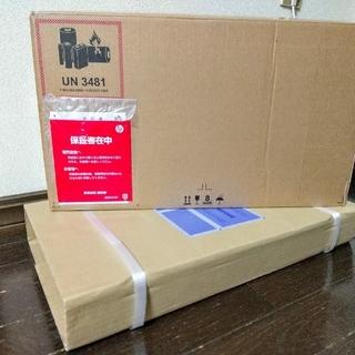 HP - 【ほぼ新品】HPノート 15-db Ryzen 5 メモリ8GB Wストレージ!