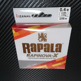 ラパラ ラピノヴァX PEライン 0.4号 ファイヤーカモ