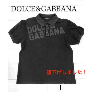 ドルチェアンドガッバーナ(DOLCE&GABBANA)の【DOLCE&GABBANA】ポロシャツ(ポロシャツ)