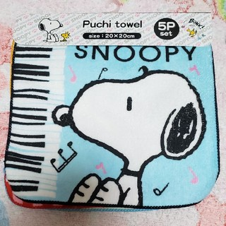 SNOOPY - スヌーピープチタオル 5枚セット