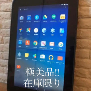 アンドロイド(ANDROID)の【極美品 在庫限り!】 10.1インチ 日本製 Android タブレット 本体(タブレット)
