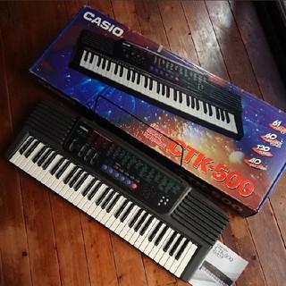 CASIO - CASIO カシオ  CTK-500 鍵盤 ハイグレード キーボード 電子ピアノ