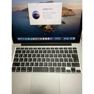 Mac (Apple) - Macbook pro retina 13インチ 2015