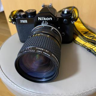 Nikon new FM2