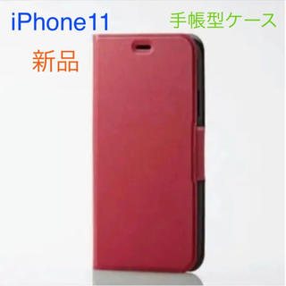 ELECOM - エレコム iPhone 11手帳型ケース レッド 新品・未使用