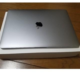 Apple - Macbook pro 2016 touchbar 8/256