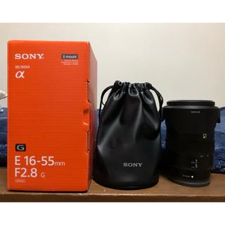 SONY - sony sel1655g