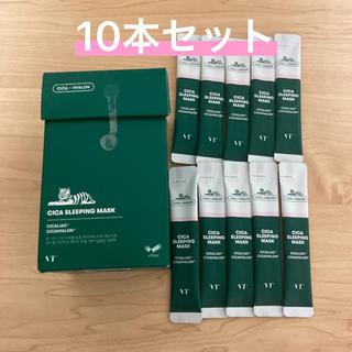 【10本】VTコスメティック  シカスリーピングマスク10本セット