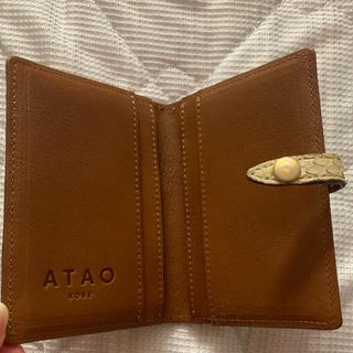 アタオ(ATAO)のatao リック(名刺入れ/定期入れ)
