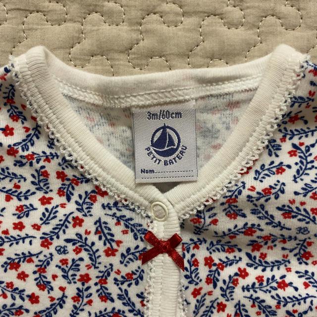 PETIT BATEAU(プチバトー)のプチバトー ロンパース 3m/60cm キッズ/ベビー/マタニティのベビー服(~85cm)(ロンパース)の商品写真