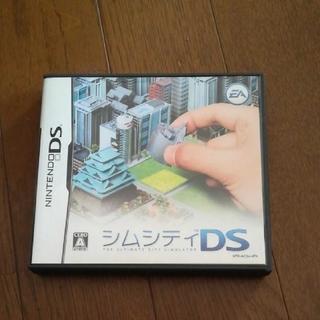 ニンテンドーDS - シムシティ DS